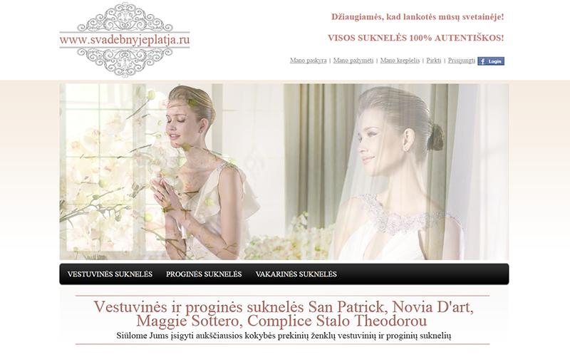 interneto-svetainiu-grafinio-dizaino-kurimas-vestuvines-sukneles-ru